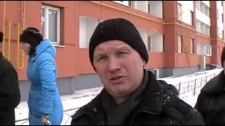 Обращение к президенту Путину В.В. обманутых дольщиков 2013
