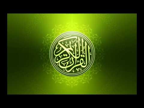 Qari Syed Saeed - Surah Hujurat + Surah Qaf