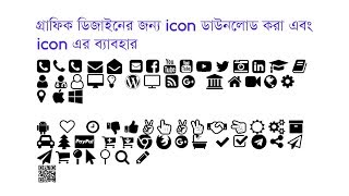 Icon Use and Download For Graphic Designer