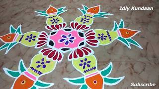 Special Varalakshmi Pooja Rangoli Design | Easy Muggulu For Varalakshmi Vratham |Friday Color Kolam