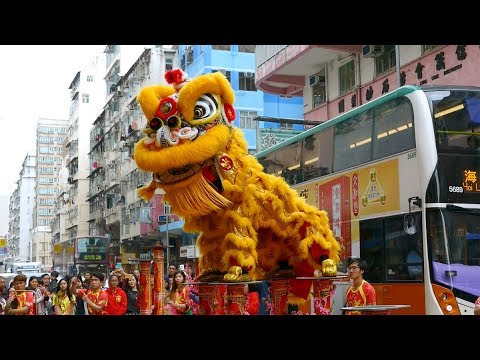 Chinese New Year 2019 Lion Dance, Hong Kong