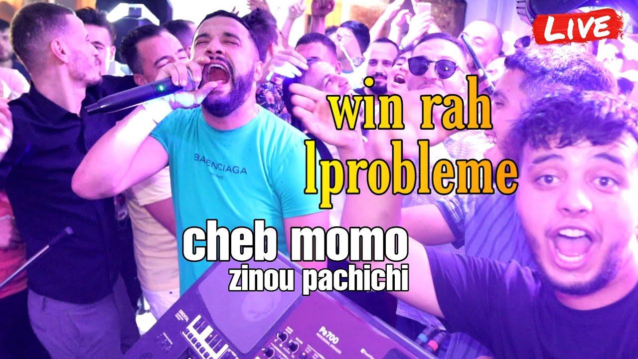 Cheb MoMo 2021 Win Rah Lproblème لا وصلتيلي سلام Avec PaChiChi Live (Cover Marsaoui)
