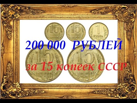 5 центов 1999 года цена