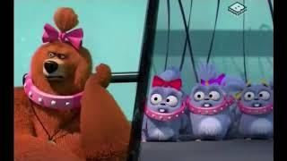 Гризли и лемминги Лучший друг медведя - Наоборот