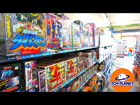 Powerrangers Rétro TOY HUNT LIVE JAPAN Toyplanet