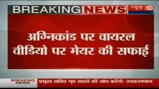 NDMC mayor Preeti Aggarwal claims fake video going viral, wants Arvind Kejriwal to apologise