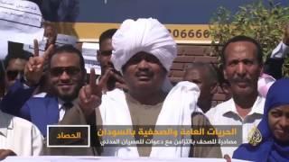 مصادرة صحف سودانية بالتزامن مع دعوات للعصيان المدني