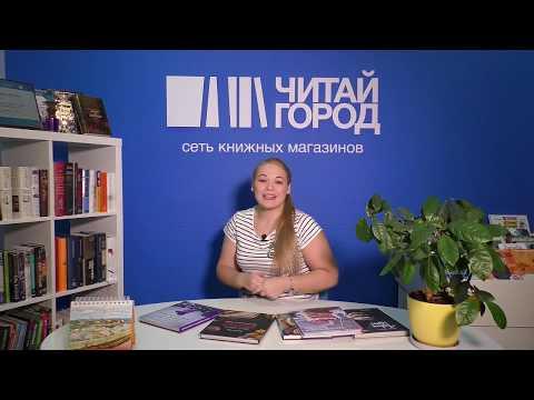Кулинарные книги от Линды Ломелино, Олеси Куприн и других