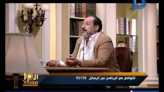 العاشرة مساء | خالد الصاوي للمتصيدين: أنا ضد التطبيع