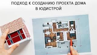 Архитектурное решение