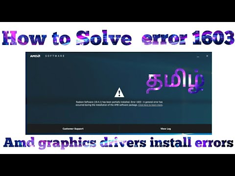 How To Solve  Lenovo E41-25 AMD Graphics Drivers Install Problem | Tech Fox | In Tamil
