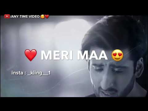 Special Mom Heart Touching Status Sun Mere Khuda Bas Itni Si Meri Dua Whatsapp Status|Any Time Video