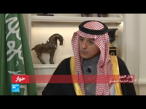 ...وزير الخارجية السعودي عادل الجبير: الرئيس ترامب مازا  - نشر قبل 2 ساعة