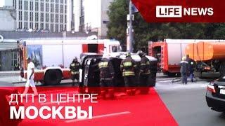 В центре Москвы перевернулся и загорелся «мерседес»(, 2015-08-03T12:44:57.000Z)