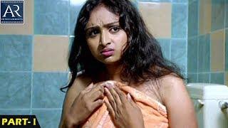 College Students Telugu Full Movie | Part 1/2 | Pavan, Vahida, Jhansi, Anisha | AR Entertainments