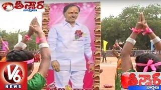 telangana formation day celebrations across state   leaders teenmaar dance   teenmaar news   v6 news