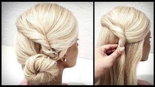 Быстрая прическа на Каждый День.Красивые Прически Пошагово!Quick Hairstyle for Every Day. Beautiful