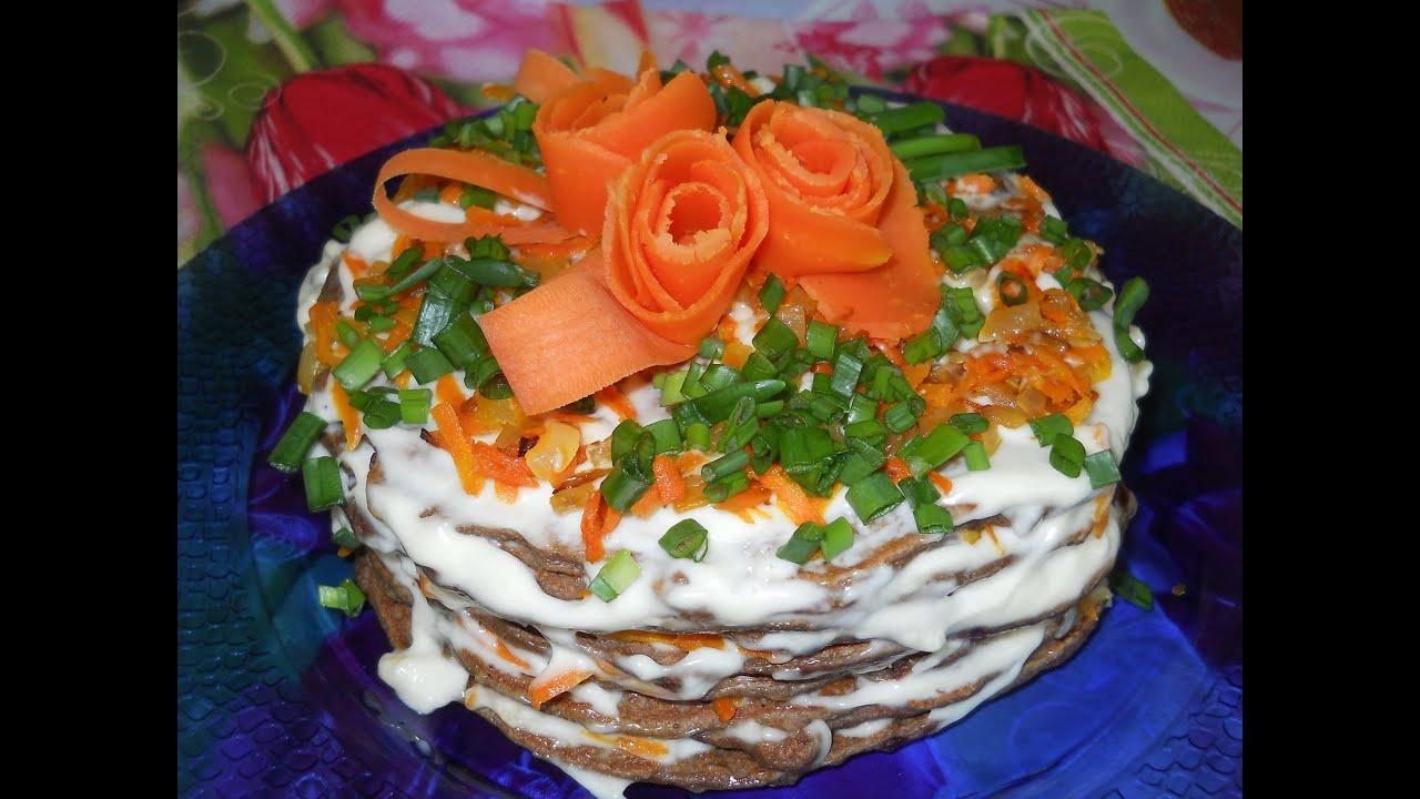 печёночный торт рецепт видео