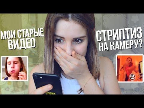 БебиСтрип - стриптиз и эротика видео онлайн бесплатно