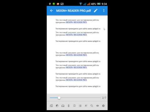 Обзор программы MOON+ READER PRO на Android