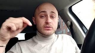 видео Купить ОСАГО на Audi 90