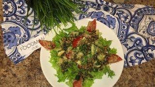 Салат с киноа: рецепт от Foodman.club