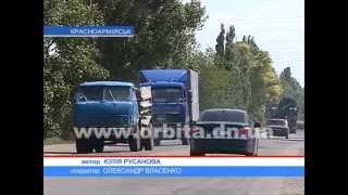 Родственники погибшего в ДТП парня ищут свидетелей трагедии (ВИДЕО)(Почти в полночь 23 июля по улице Днепропетровской, в районе автозаправки