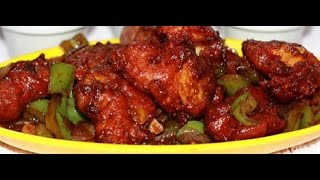Chilli Chicken Dry