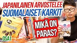 Japanilainen arvostelee suomalaiset karkit: mikä on paras? osa1(FIN/ENG SUB)