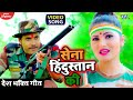 26 January Special Song 2021 || Desh Bhakti Geet || Happy Republic day Songs l Antra Singh Priyanka
