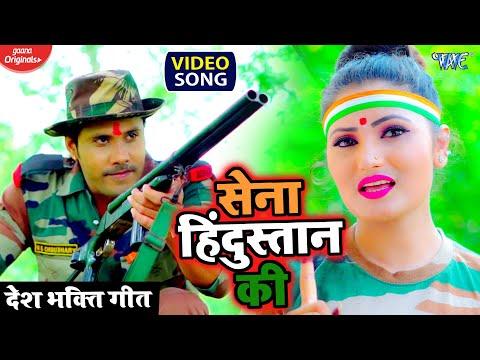 26-january-special-song-2021-||-desh-bhakti-geet-||-happy-republic-day-songs-l-antra-singh-priyanka