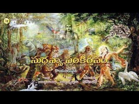 Kondachiluvaina - Kanakesh Rathod