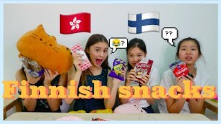 香港人第一次吃芬蘭食物//Hong Kong friends try Finnish snacks