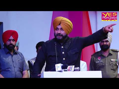 World Punjabi Conference | Navjot Singh Sidhu
