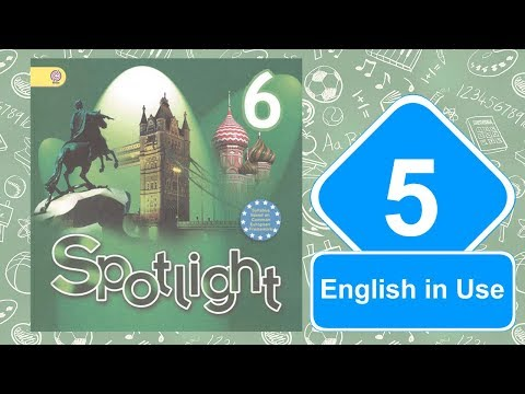 Spotlight 6. Модуль 5. English In Use.