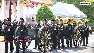 พิธีบวงสรวงอัญเชิญราชรถออกจากโรงราชรถ  ได้แก่ ราชรถปืนใหญ่ ราชรถน้อย พระมหาพิชัยราชรถ