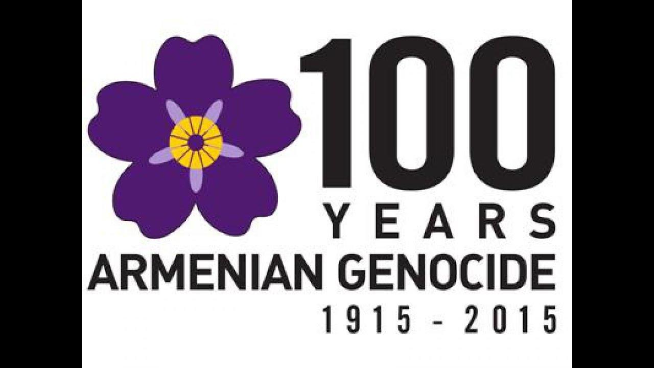 Геноцид Армян - спорные вопросы