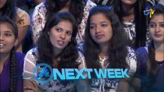 Repeat youtube video Genes | 4th March 2017 | Latest Promo