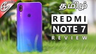 Redmi Note 7 – கொடுத்த Buildup-கு வர்த்தா?