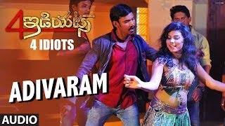 Adivaram Song | 4 Idiots Telugu Movie Songs | Karthee, Shashi, Rudira, Chaitra | Telugu Songs 2018