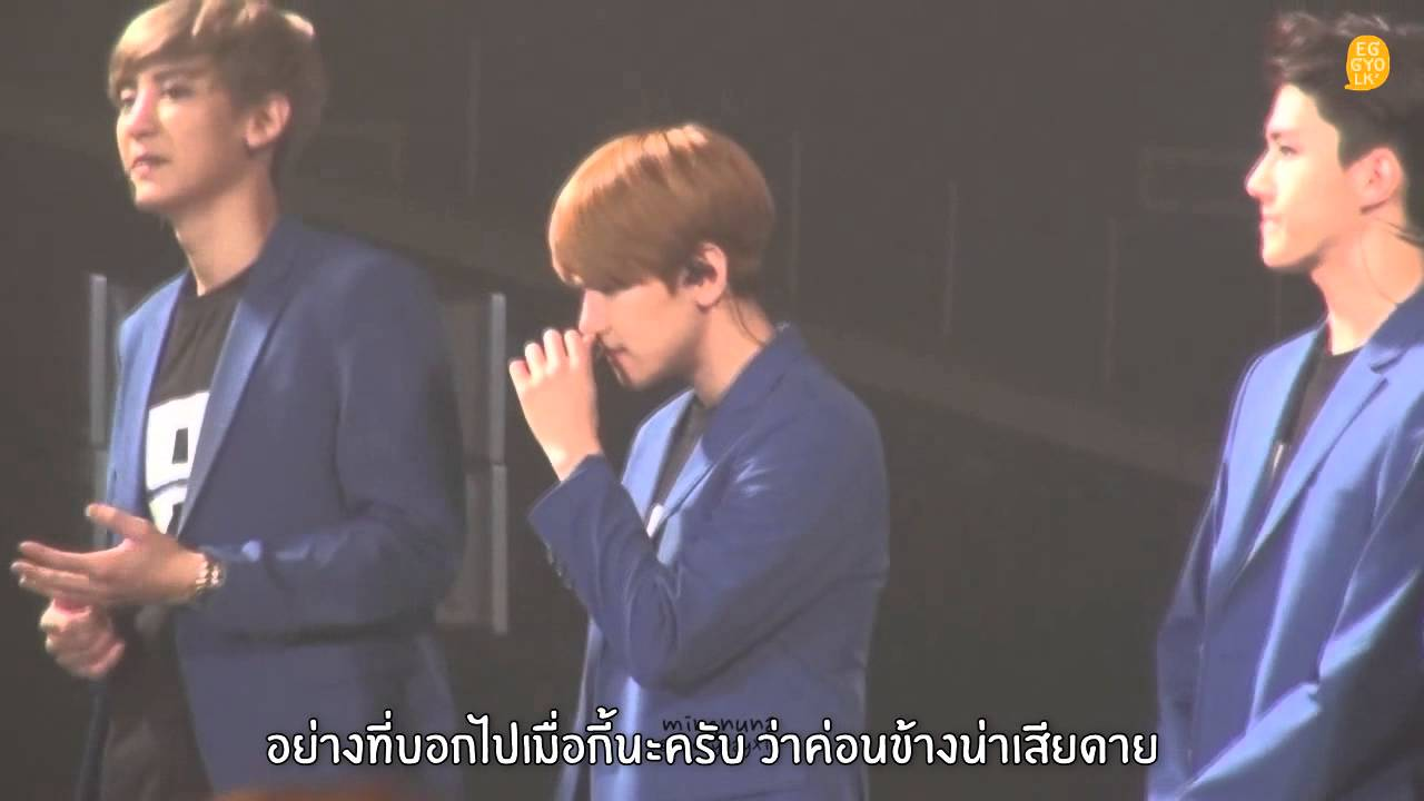 Download [THAISUB] 150414 Jeju K-POP Concert Baekhyun Chanyeol Ment