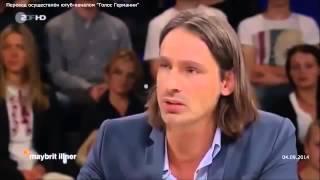 Немецкое ток шоу что немцы думают о Путине Интересно