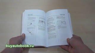 Инструкция по эксплуатации Mazda 6