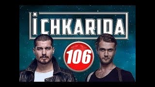 Ichkarida | Ичкарида ( TURK SERIALI ) 106 - Qism (720HD) O'zbek tilida MyTub.uz