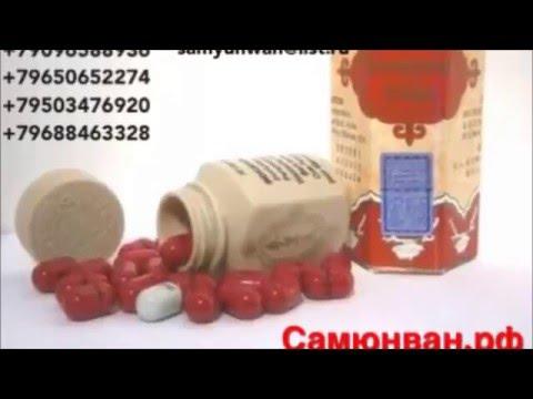 Капсулы для набора веса samyun wan прямые поставки в Россию