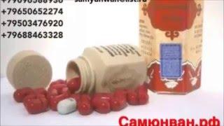 Капсулы для набора веса samyun wan прямые поставки в Россию(Капсулы для набора веса samyun wan прямые поставки в Россию., 2016-03-01T19:41:49.000Z)