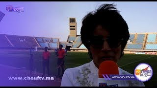 بحضور مشاهير الرياضة المغربية: تكريم الجوهرة الكروية الراحل الهزاز بمدينة فاس