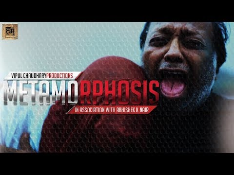 Metamorphosis  | Short Film of the Day