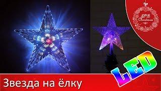 видео Новогодняя светодиодная LED гирлянда сосульки тающие купить в Санкт-Петербурге