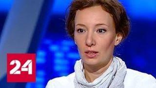 Анна Кузнецова: уроки патриотизма детям преподадут герои сегодняшнего дня - Россия 24